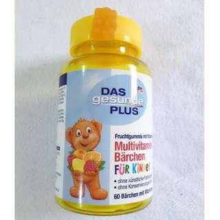 小熊造型兒童綜合維他命軟糖 60顆