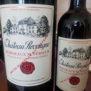 法國紅酒3L木盒