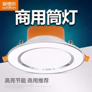 [New] ($3.3/Pc) Addlon LED 5W Ceiling Down Light White 6500K Hole Size 7.5-9.5cm