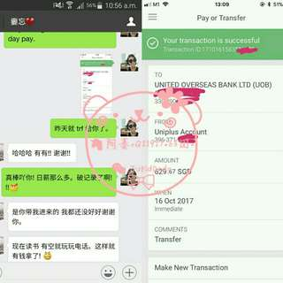 Online Typing & Taobao Shoppers