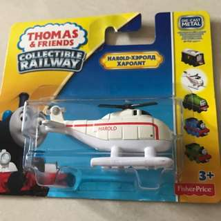 Authentic brand new die cast metal HAROLD (not Thomas) from Fisher Price