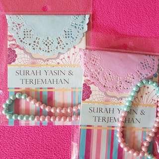 Yasin with tasbih