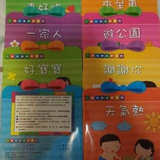 K1幼稚園書