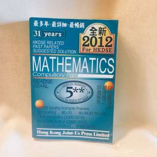 mathematics 2012for hkdse