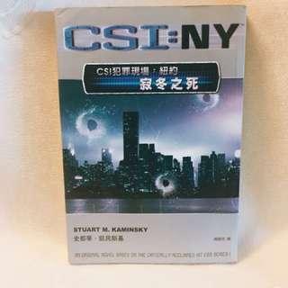 CSI犯罪現場:NY 紐約 寂冬之死