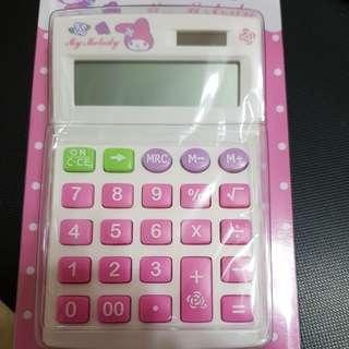 🆕️ My Melody Sanrio Calculator