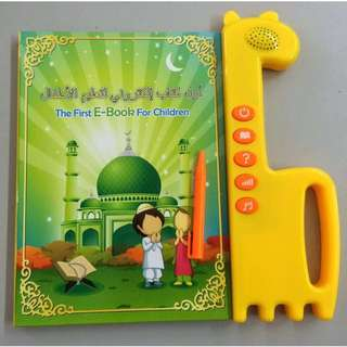 [FREE POSTAGE] E-book kids islamic/ Edu-book/ Buku bergambar elektronik