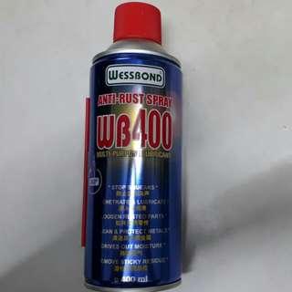 WB400 Anti Rust Spray & Lubricant (400mL)