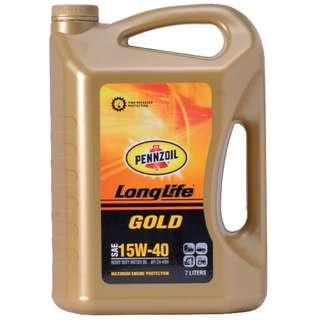 Pennzoil LONG LIFE DIESEL GOLD SAE 15W-40 API CH-4/SL (5L)