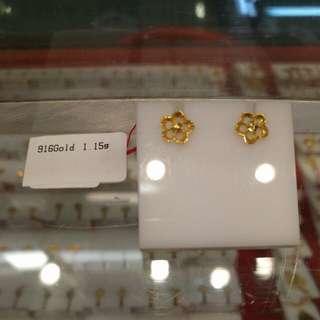 Authentic 916 gold flower shape ear stud (subang emas 916)