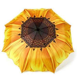 yellow sunflower umbrella