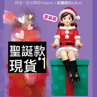🚚 ♪ 草莓繽紛屋〃【全新】7-11 City Cafe 節慶主題杯緣子-大公仔(聖誕款)