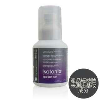 Isotonix OPC-3®沖飲