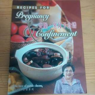 Recipes For Pregnancy & Confinement 安胎 坐月子食谱