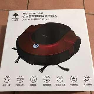 松木智能掃地吸塵機器人
