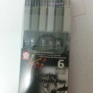 Koi Brush Pen 6Gray set