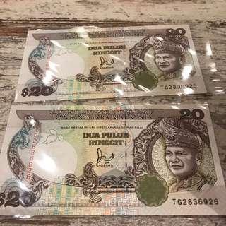 Malaysia $20 2run (unc)