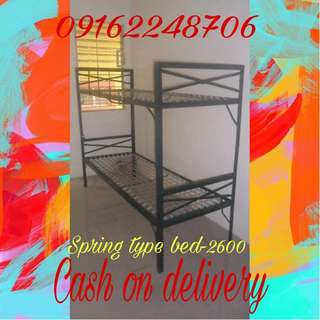 military spring double deck