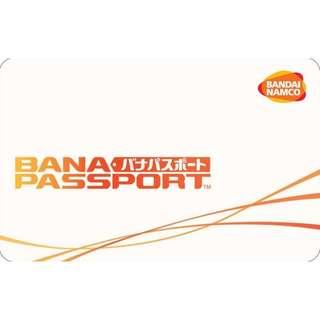 BANAPASSPORT (Maximum Tune 5DX+)