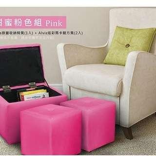 勞羅倫斯收納方塊椅組 買一送二大優惠 一件免運