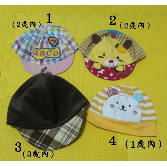 男童女童初生兒帽子,4頂只賣200免運費。