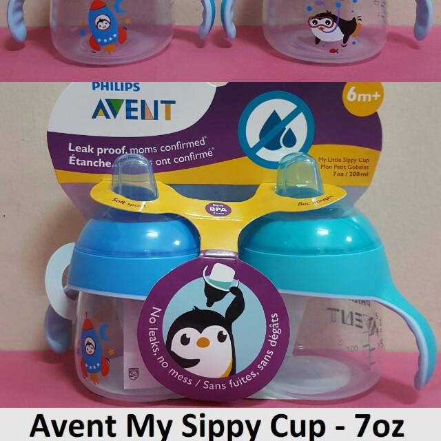 Avent My Sippy Cup Soft Spout 7 oz .