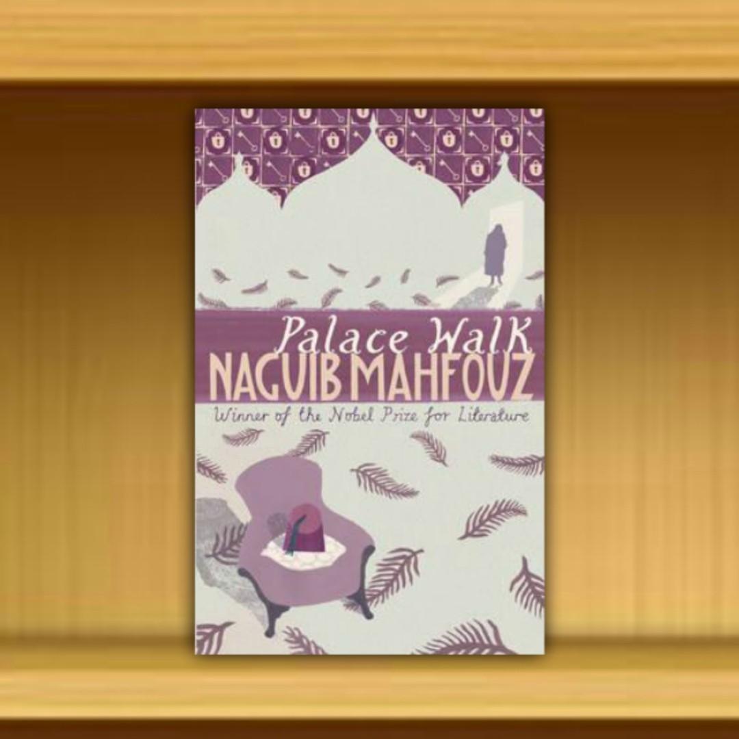 Bn palace walk cairo trilogy 1 by naguib mahfouz books photo photo photo fandeluxe Gallery