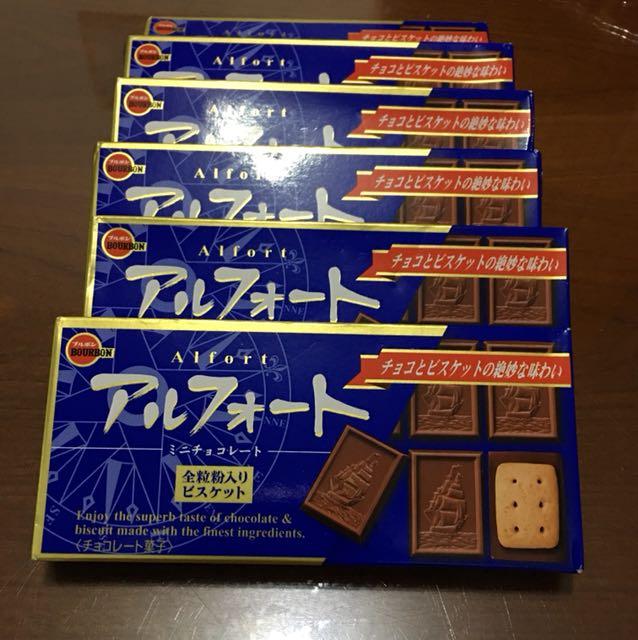 日本布如蒙BOURBON Alford 巧克力餅乾