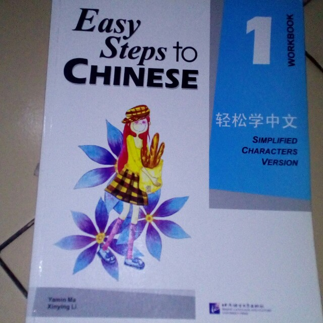 Easy steep to chinese