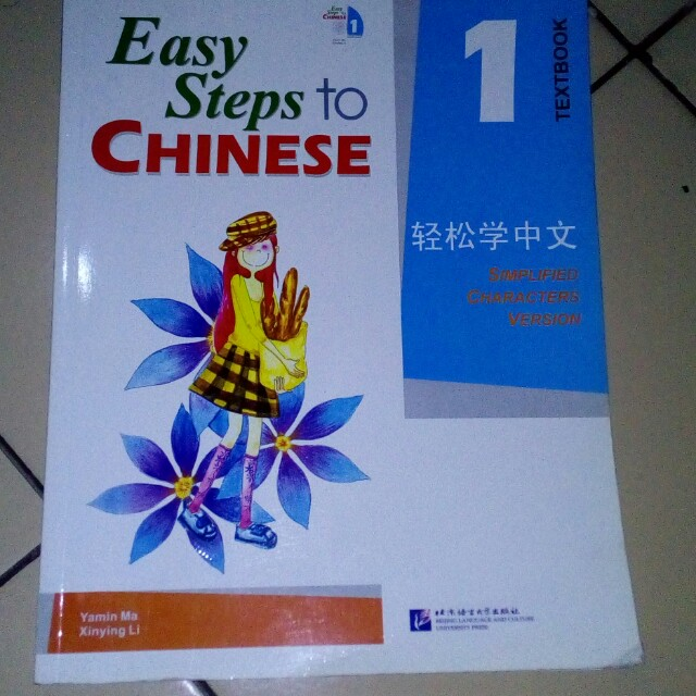 Easy steep to chinese work book