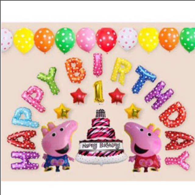 Instock 1 Year Old Birthday Party Balloon Decor Design Craft