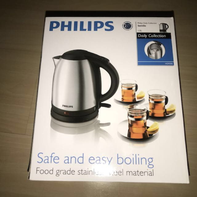 NEW Philips Kettle 1.5L