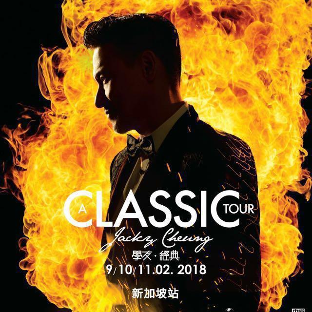 Jacky Cheung Concert 2018