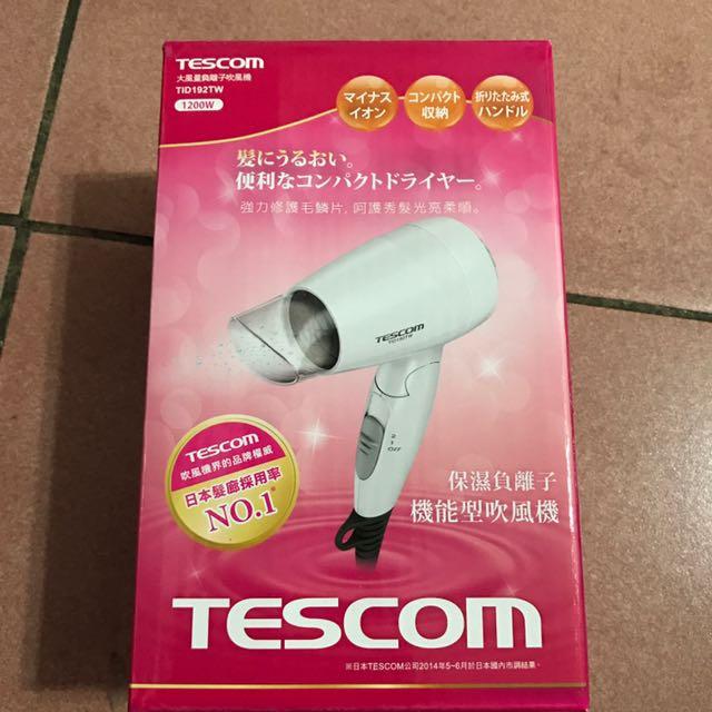 Tescom吹風機