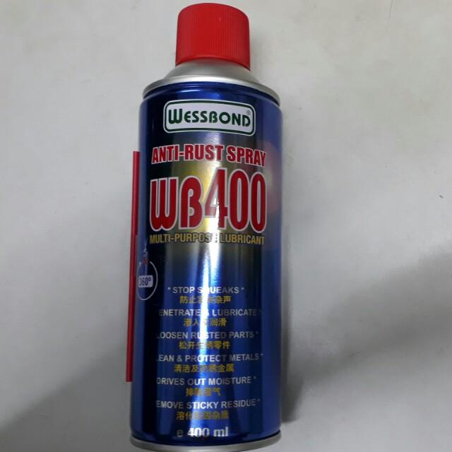 wb400 anti rust spray lubricant 400ml car accessories. Black Bedroom Furniture Sets. Home Design Ideas