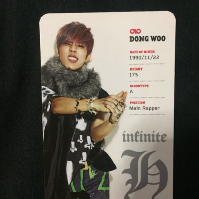 WTS INFINITE H FLY HIGH DONGWOO PC