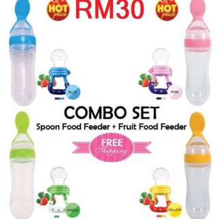 Combo Baby Squeeze Spoon Feeder + Baby Bite Fruit Food Feeder