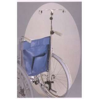 IV STAND FOR WHEELCHAIR