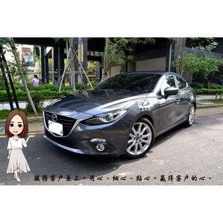 【小蓁嚴選】2015年魂動Mazda3 4D外型亮麗內裝豐富有質感,頂級配備~就是新車2手價!小資男女照過來,讓您現省20多萬~僅此一台!錯過不在~