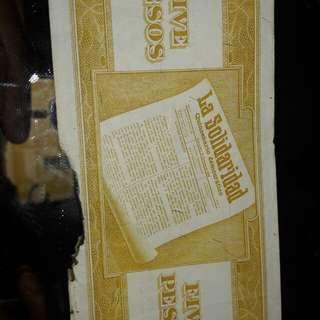 5 Peso Old Rare Bill