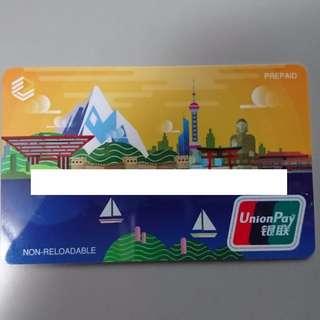 三三金融銀聯預付卡(內含$1000元)