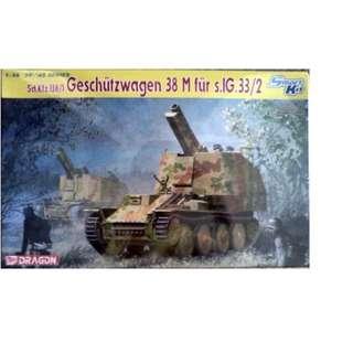 Brand New - DML 1/35 - Geschützwagen 38 M für s.I.G.33/2