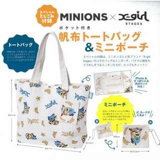 日本雜誌 附贈 小小兵 X-girl Stages 聯名托特包 單肩包 購物袋 迷你小物包 零錢包 MINIONS