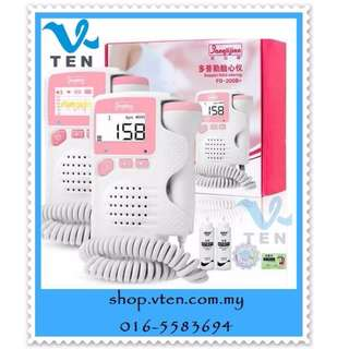 Fetal Doppler Baby Heart Monitor Pocket Fetal Doppler Big Screen