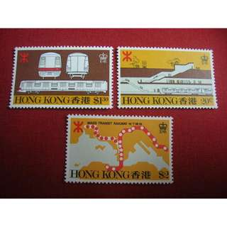 香港 1979年 地下鐵路郵票