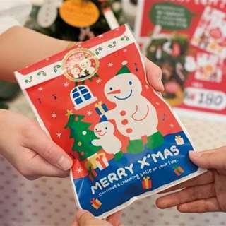 Christmas Santa Goodie Bags,  17 x 24cm