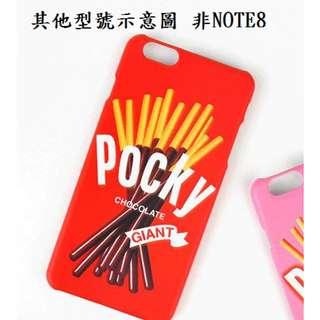 🇰🇷韓國製 三星samsung galaxy NOTE 8 手機殼 半包邊 POCKY圖案 保護套