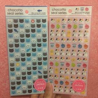 Cat schedule book stickers seals