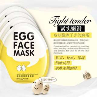 ✉️INCLUDE MAIL Egg Face Mask 10pcs