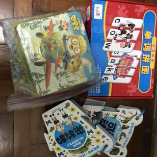 Preloved puzzles to bless and many more books